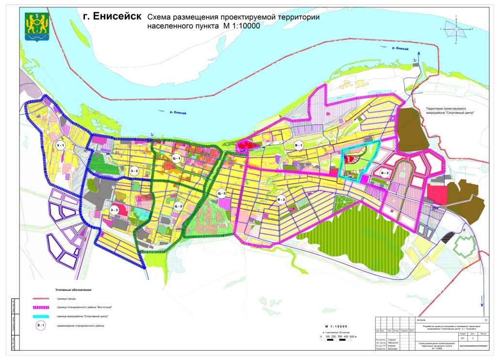 ГП 3 Схема разещения проектируемой территории Енисейск 1.jpg
